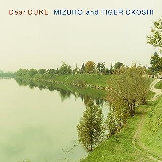 Dear DUKE