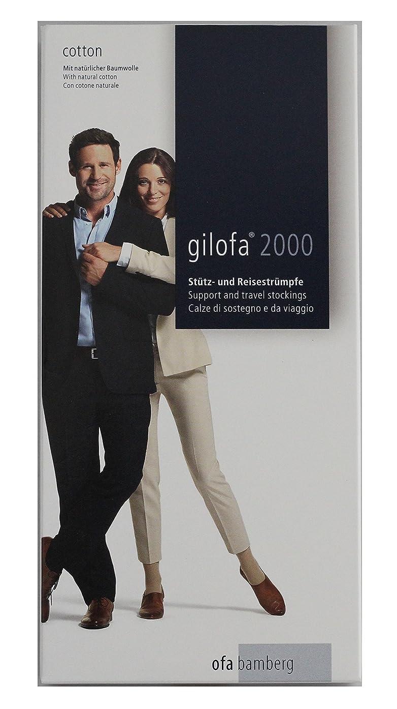 ギロファ スタンダードソックス ベージュ Mサイズ(24.0~25.5cm)