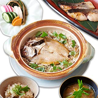 (ご馳走や叶え)のどぐろ炊き込みご飯の能登一汁三菜セット 2人前 [お祝い/お取り寄せグルメ/和食] ミールキット 自宅で高級日本料理