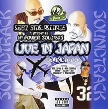 Live In Japan Soundtrack [Explicit]