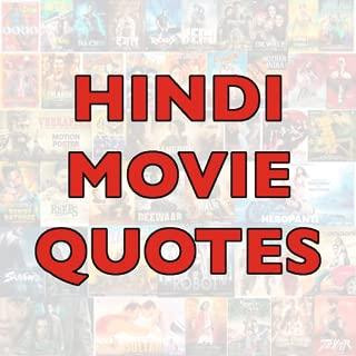 Hindi Movie Quotes