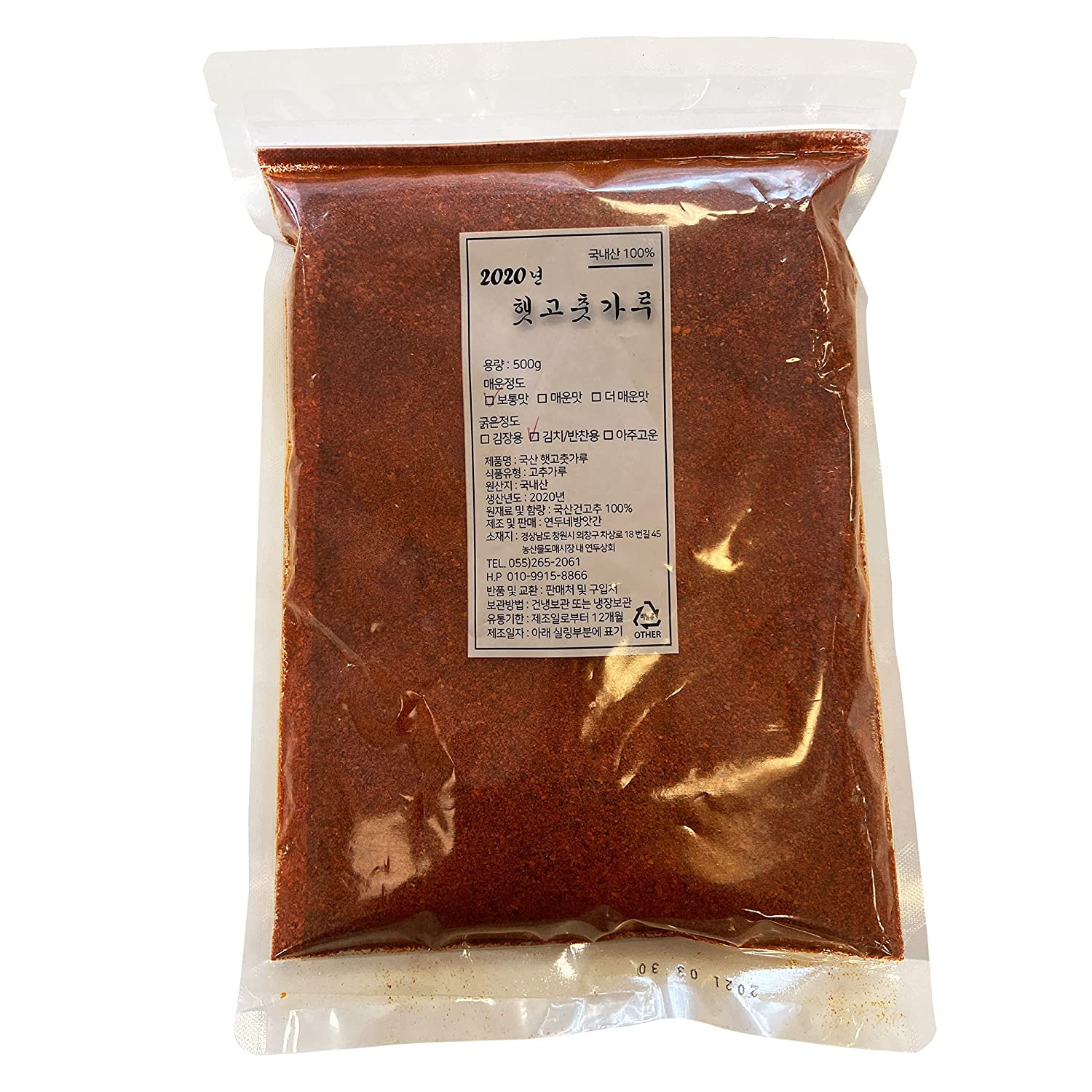 Sound of Seoul Premium Korean Flakes Surprise price Chili Factory outlet Powder Pepper Red