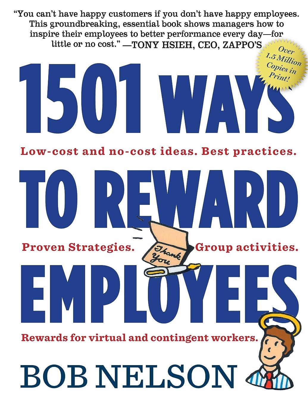 静けさ置くためにパック哲学博士1501 Ways to Reward Employees (English Edition)