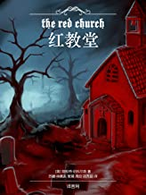 The Red Church(Simplified Chinese Edition)