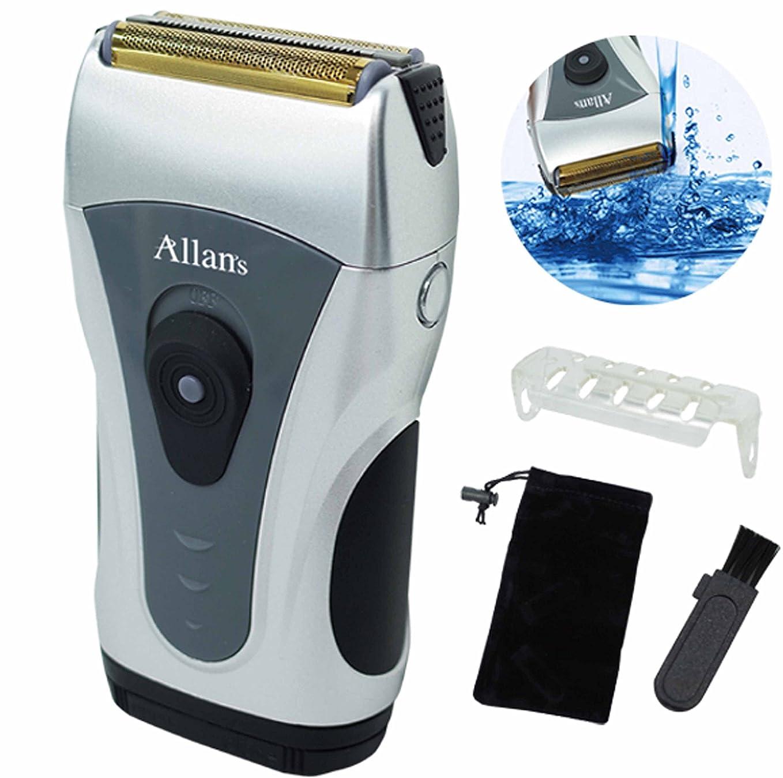 Allans 携帯 電池 式 電動 髭剃り 水洗い ウォッシャブル メンズ シェーバー コンパクト MEBM-29