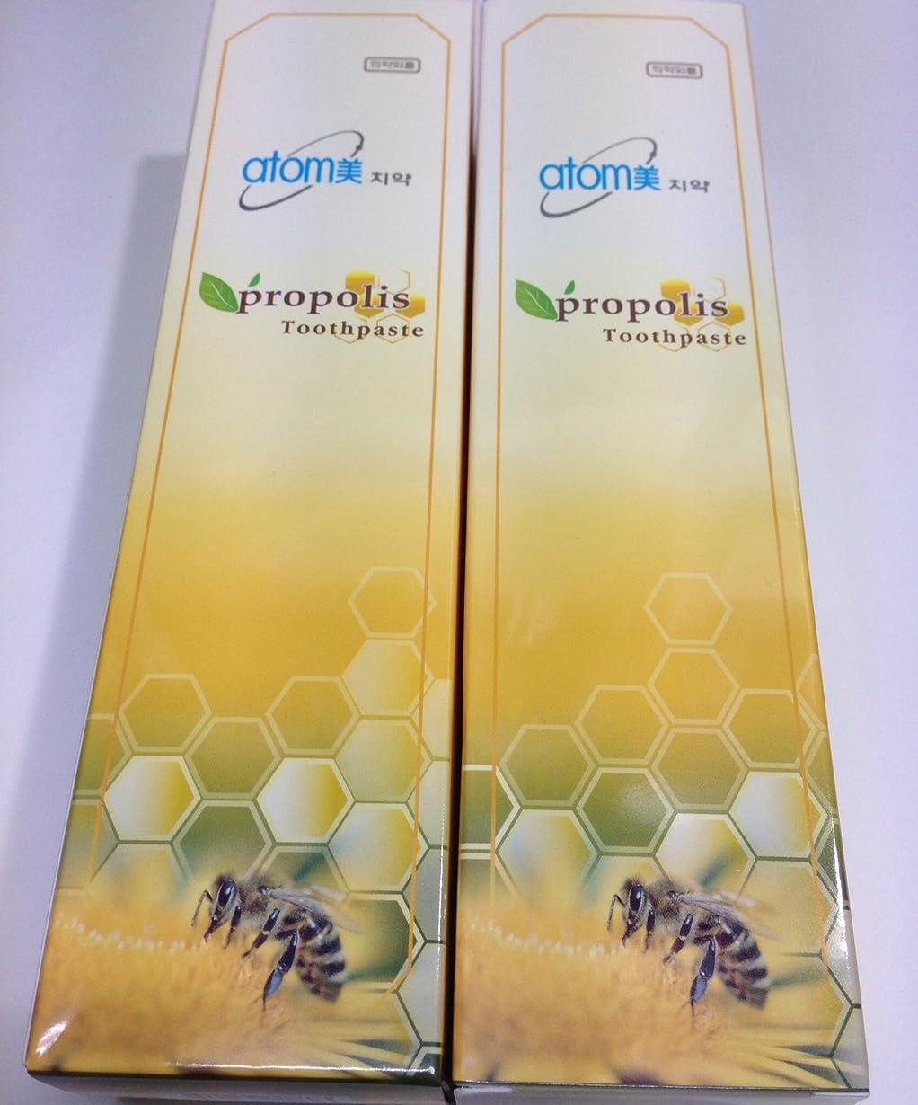 ピジン準備したハウスアトミ化粧品 アトミ 歯ミガキ (歯磨き粉) 200g 2本セット 並行輸入品