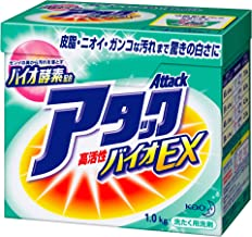 attack washing powder