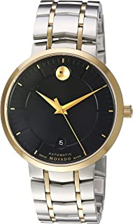 Best movado watch 1881 Reviews