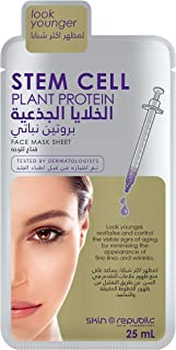 Skin Republic Stem Cell Plant Protein Face Mask Sheet