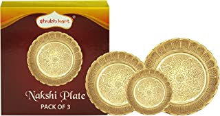 Shubhkart Nakshi Plate (Pack of 3), Decorative Handmade Solid Brass Indian Plate for Puja