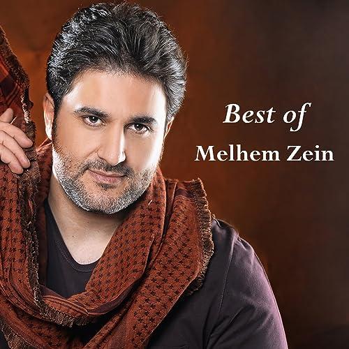 MELHEM TÉLÉCHARGER 2012 MUSIC ZEIN