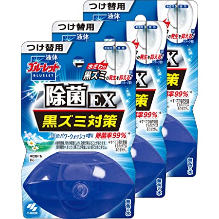 【まとめ買い】液体ブルーレットおくだけ除菌EX トイレタンク芳香洗浄剤 詰め替え用 パワーウォッシュの香り 70ml ×3個