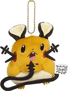 Pokemon Center Original Mascot Keychain Deden'ne Oops!