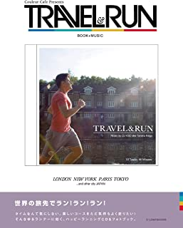 Couleur Cafe presents「TRAVEL&RUN BOOK+MUSIC」(CD付フォトブック)