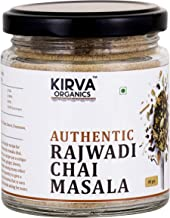 Kirva Organics Authentic Chai Masala powder for tea  chai spice mix   tea masala chai powder organic - 80 gm