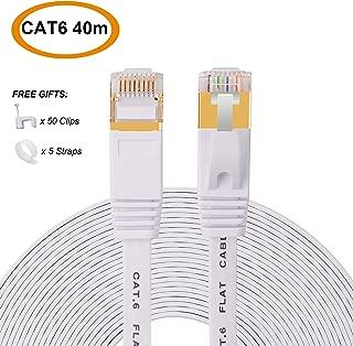 Ruizzidda LANケーブル 40m フラットケーブル CAT6準拠 1Gbps/250MHz ランケーブル RJ45コネクタ 1.5mm厚 やわらか イーサネットケーブル サーバー 企業様向け 業務用 カテゴリ6(40m-ホワイト)