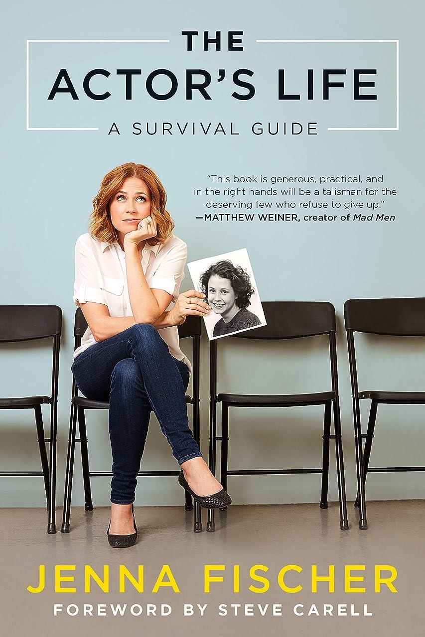 不機嫌効能丈夫The Actor's Life: A Survival Guide (English Edition)