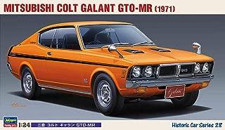 Hasegawa Mitsubishi Colt Galant GTO-MR 1971, 1/24 Scale Historic Car Series 28 Plastic Model Kit/Item # 21128
