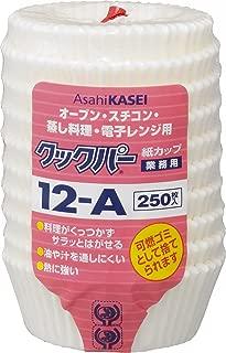 【業務用】クックパー 紙カップ 12-A 250枚入