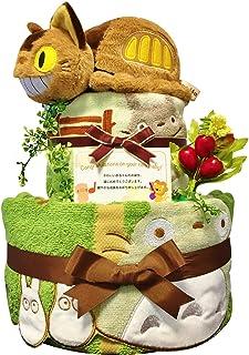 おむつケーキ [ 男の子 : 女の子/となりのトトロ ネコバス : ジブリ / 2段 ] パンパース S22枚 (出産祝い に Sサイズ)5001 ダイパーケーキ 赤ちゃん ベビーシャワー ギフト 誕生日プレゼント