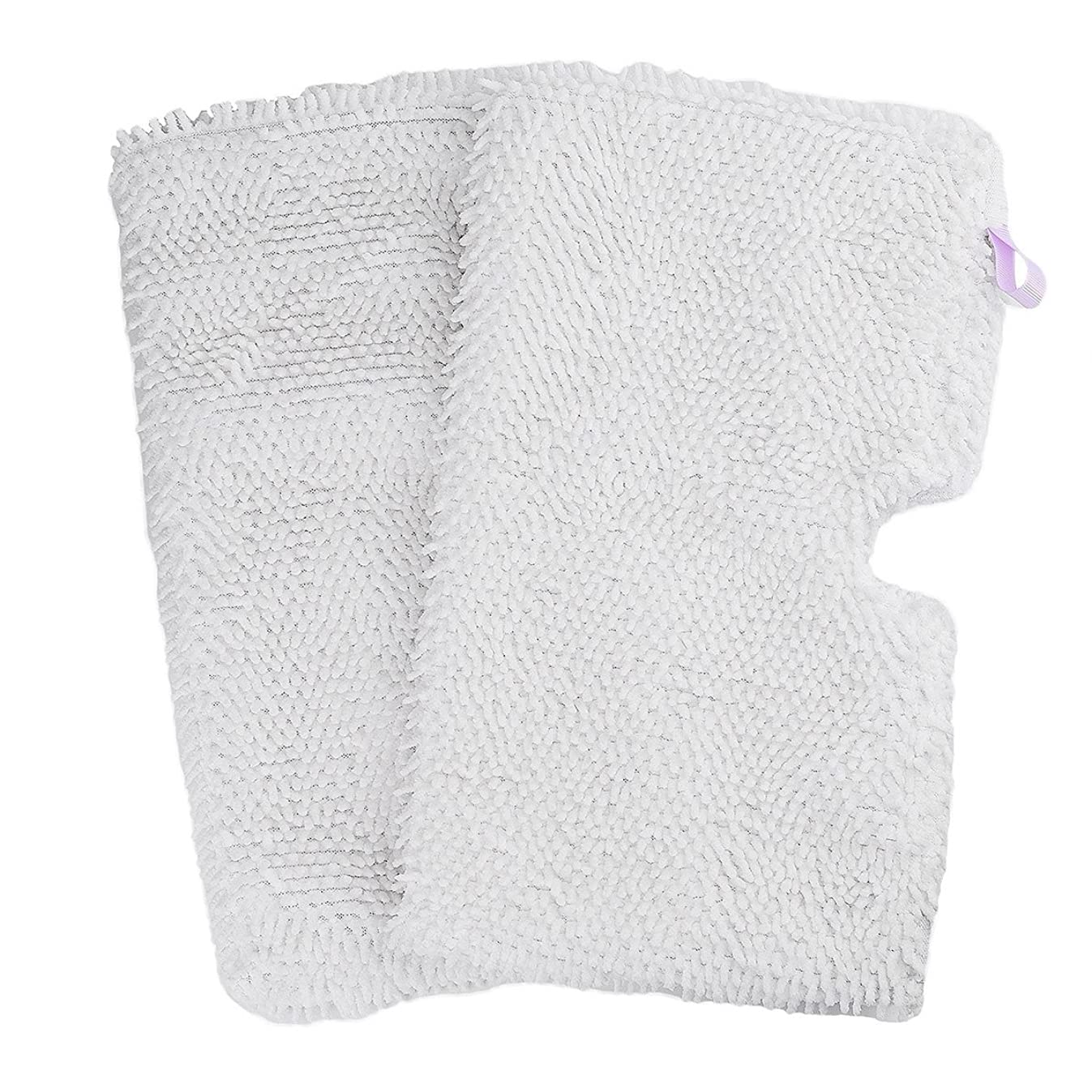 Flammi 2 Pack Replacement Microfiber Steam Mop Cleaning Pads Compatible for Shark Steam Pocket Mops S3500 Series S3501 S3601 S3550 S3901 S3801 SE450 S3801CO S3601D (White)
