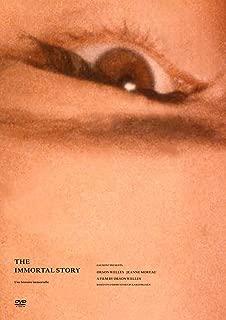 オーソン・ウェルズの不滅の物語 DVD HDマスター