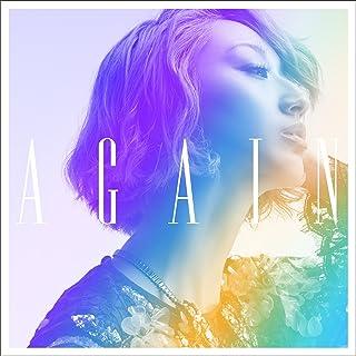 AGAIN(初回限定盤)(DVD付)