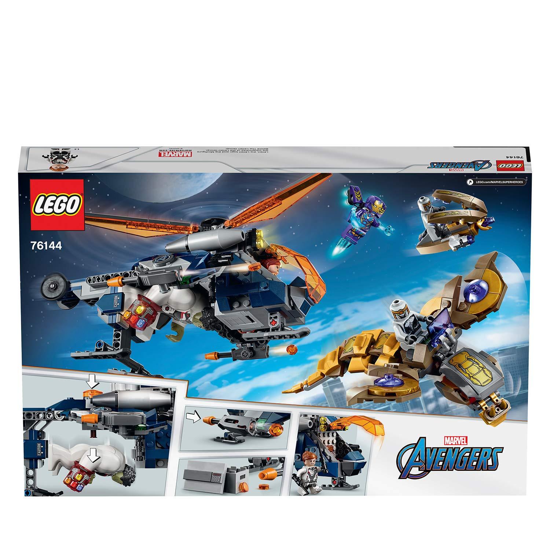 sh610 NEW LEGO Rescue Pepper Potts FROM SET 76144 SUPER HEROES Avengers Endgam