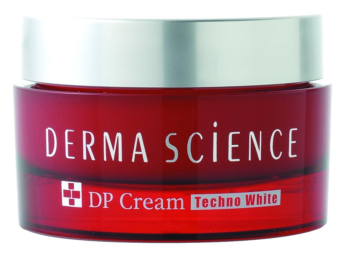 懸念排除臭いダーマサイエンス DPクリームテクノホワイト 50g