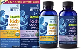 Mommy's Bliss Organic Kids Cough Syrup + Immune Support Day & Night Combo Pack, Ages 1 Year+ - 8 fl oz
