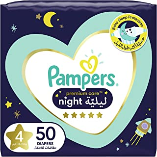 Pampers Premium Care Night, Size 4, 10-15 kg, 50 Diapers