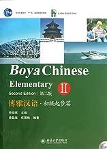 Boya Chinese: Elementary 2 (2nd Ed.) (w/MP3)