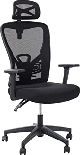 Portable Office Chair