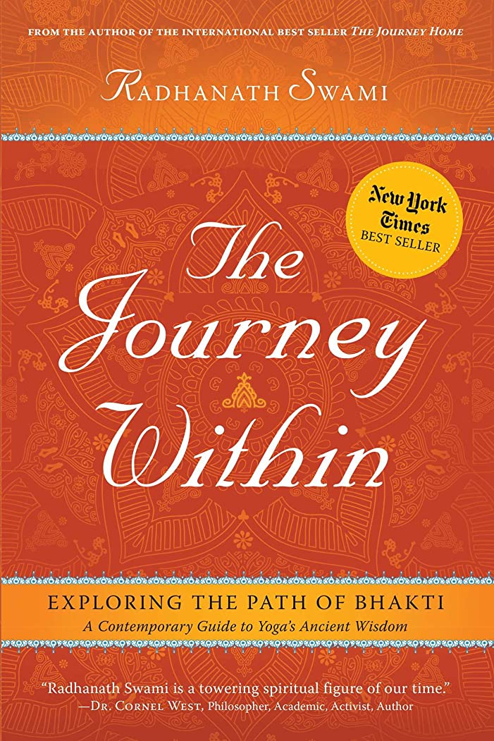 リテラシーパイント十The Journey Within: Exploring the Path of Bhakti (English Edition)