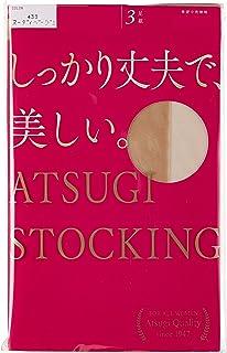[アツギ] ATSUGI STOCKING(アツギ ストッキング) しっかり丈夫で、美しい。 〈3足組〉 FP8833P レディース