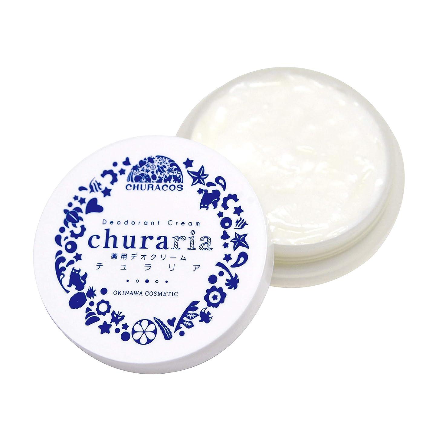 ブランド失業名前でチュラコス 薬用デオドラントクリーム チュラリア 27g 制汗剤 わきが デリケート (1個)
