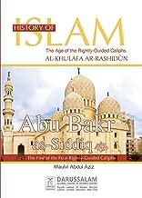 Abu Bakar as-Siddiq (R.A) (History of Islam Book 1)