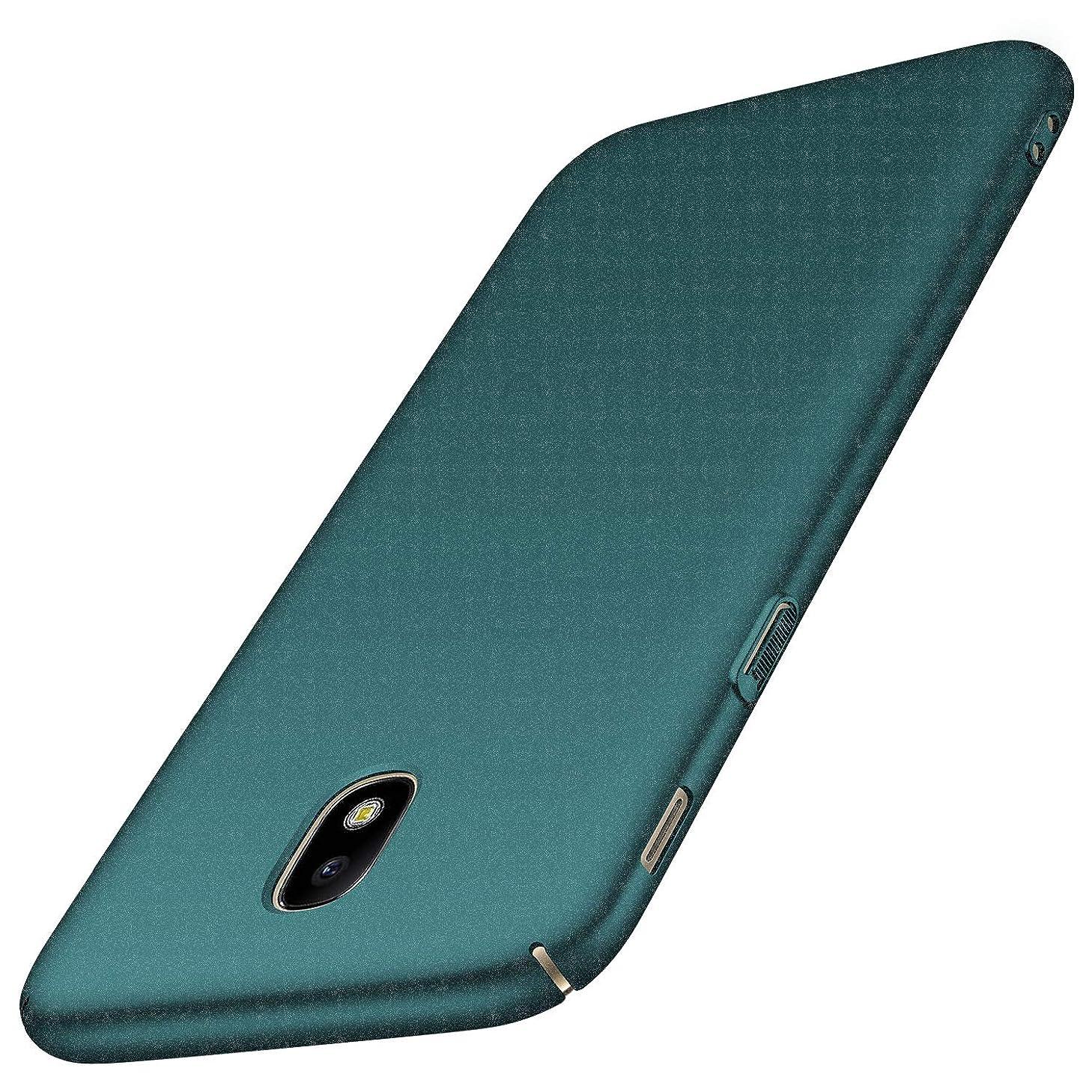 Avalri for Samsung Galaxy J5 2017 Case, Ultra Thin Anti-Fingerprint and Minimalist Hard PC Cover for Galaxy J5 2017 (Matte Green)