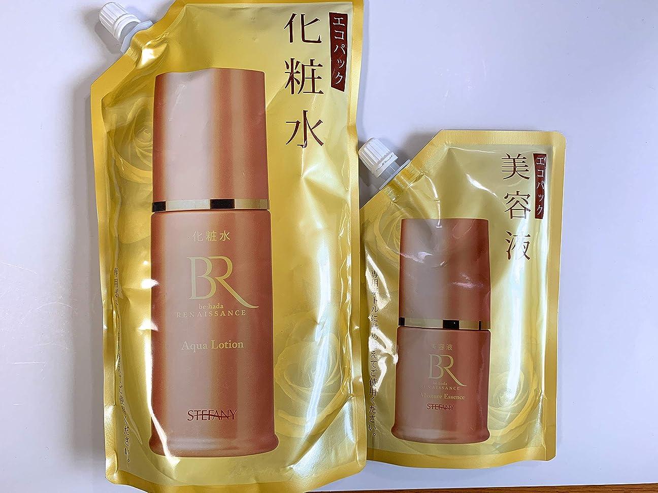 ペダルお酒系統的ステファニー化粧品 美肌ルネッサンス アクアローション 732ml × ミクスチャーエッセンス 180ml
