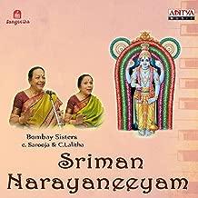narayaneeyam mp3 by bombay sisters
