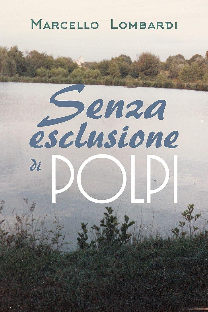 エジプト人戸口バンケットSenza esclusione di polpi (Italian Edition)