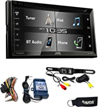 JVC KW-V340BT Bluetooth DVD/CD/USB Includes Back Up Camera and SWI-RC Steering Wheel Interface
