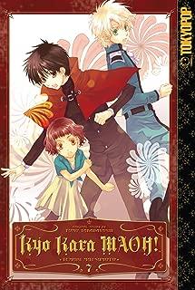 kyo kara maoh manga online