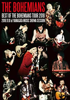 BEST OF THE BOHEMIANS TOUR 2018  2018.11.10 at YAMAGATA MUSIC SHOWA SESSION [DVD]