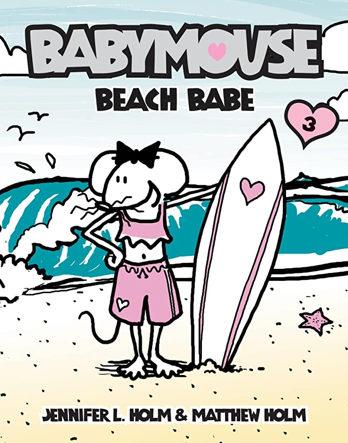 ビジュアル闇田舎Babymouse #3: Beach Babe (English Edition)