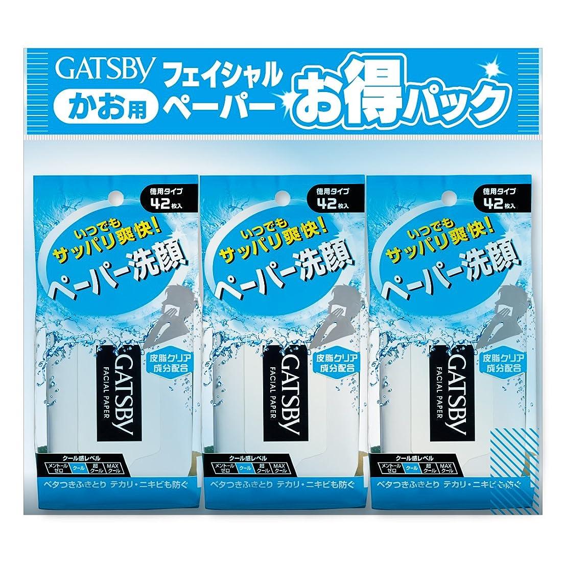 悪性道を作る手がかり【まとめ買い】GATSBY (ギャツビー)フェイシャルペーパー 徳用42枚×3個パック