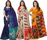 "Fashion : ""sarees for women latest design"
