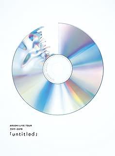 ARASHI LIVE TOUR 2017-2018 「untitled」(Blu-ray初回限定盤)