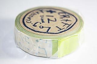 倉敷意匠 クラフティA マスキングテープ グリーン 4520303