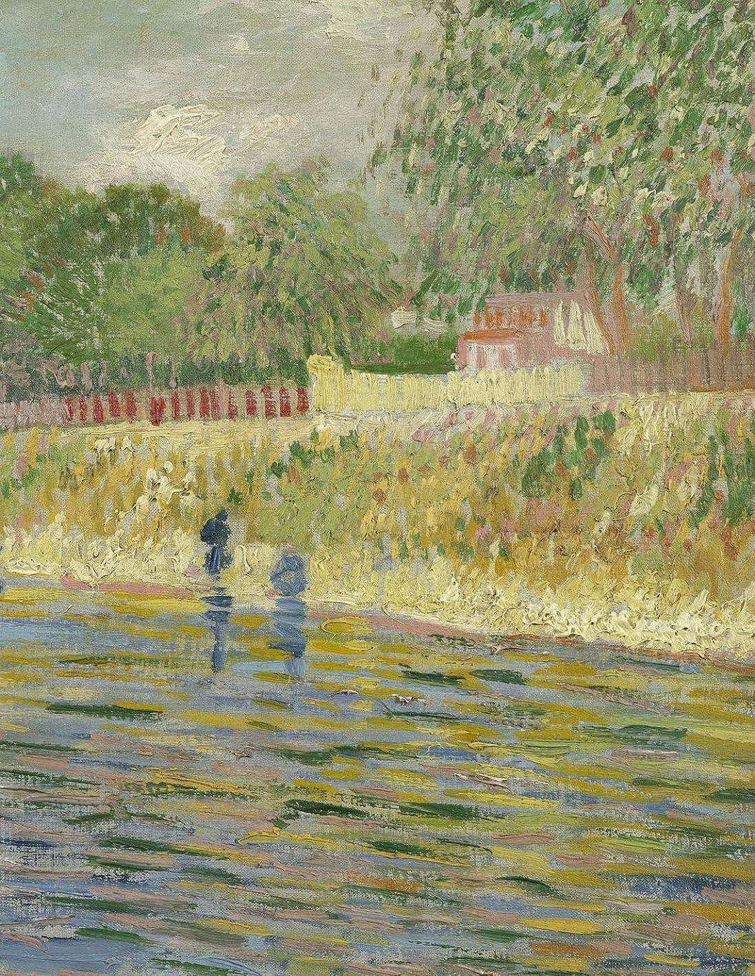 顕現展望台お誕生日Bank of the Seine, Vincent van Gogh. Blank journal: 150 blank pages, 8,5x11 inch (21.59 x 27.94 cm) Soft cover